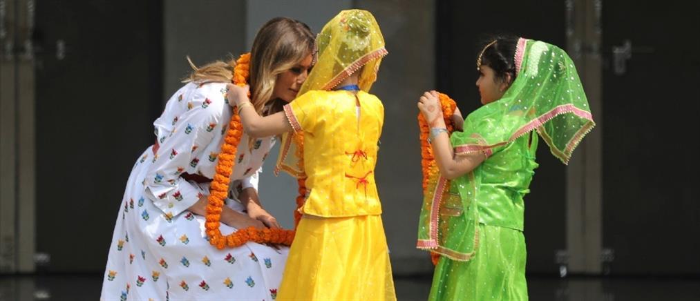 """Νέο Δελχί: η Μελάνια Τραμπ σε """"πρόγραμμα ευτυχίας"""" (εικόνες)"""