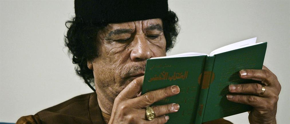 """Βρέθηκε μέρος από τον """"θησαυρό του Καντάφι"""""""