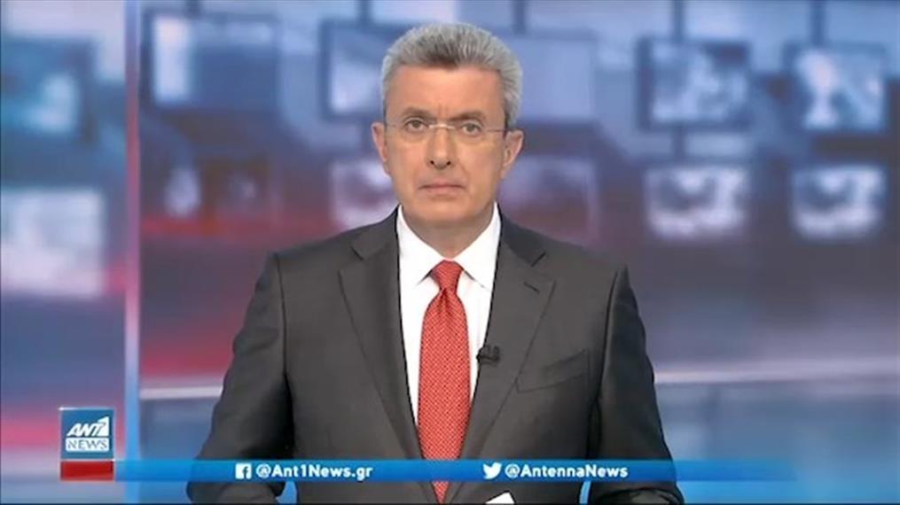 ANT1 NEWS 12-05-2021 ΣΤΙΣ 18:50