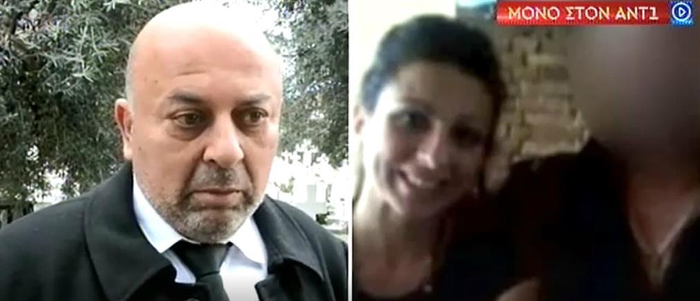 Ξεσπά στον ΑΝΤ1 ο πατέρας της 33χρονης που δολοφονήθηκε από τον σύζυγό της (βίντεο)