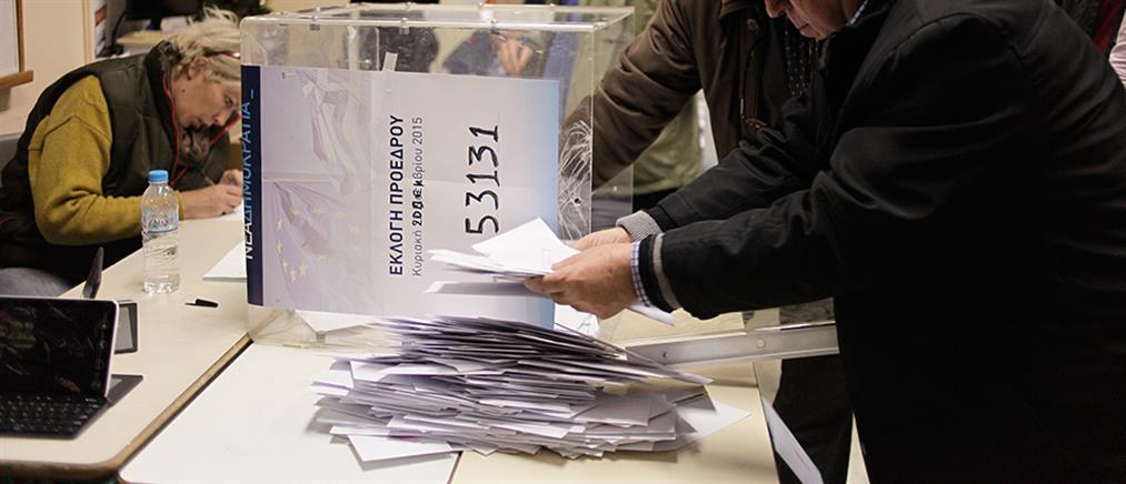 Τραγάκης: Συγγνώμη από όσους δεν πρόλαβαν να ψηφίσουν