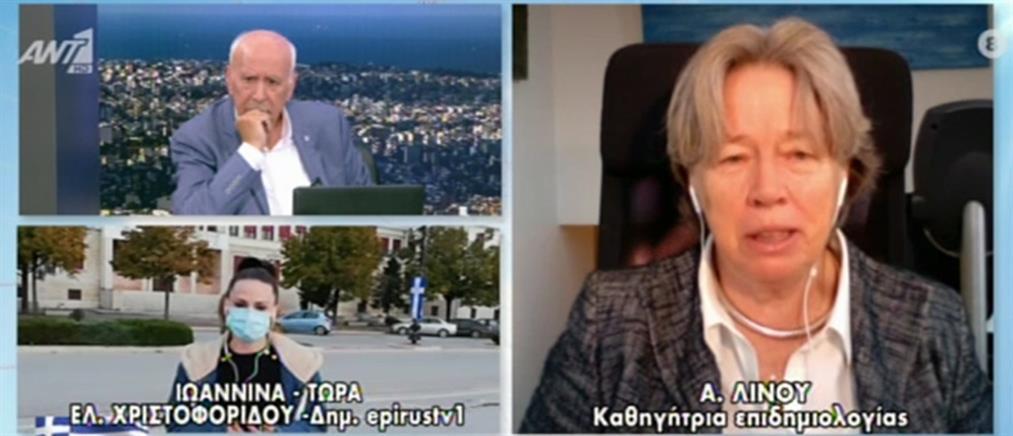 Κορονοϊός - Λινού στον ΑΝΤ1: απαραίτητη η συνταγογράφηση των τεστ (βίντεο)