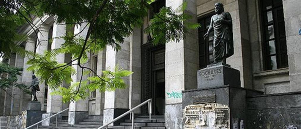 Η ελληνική κοινότητα της Ουρουγουάης έγινε 100 ετών!
