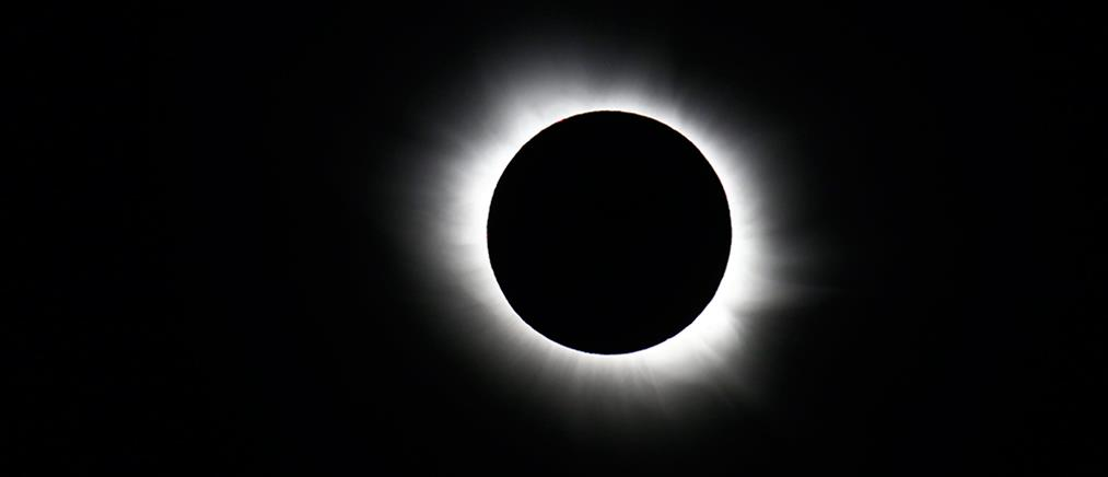 Φρενίτιδα για την ολική έκλειψη Ηλίου!