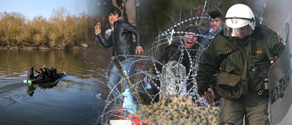Έβρος: Στα ελληνοτουρκικά σύνορα ο Μητσοτάκης με τους επικεφαλής της ΕΕ