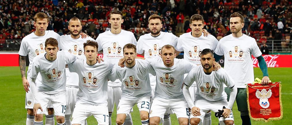 """Μουντιάλ 2018: """"φρενίτιδα"""" για την εθνική ομάδα της Ρωσίας"""