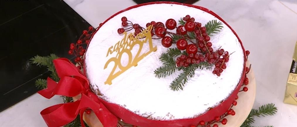 Βασιλόπιτα κέικ από τον Πέτρο Συρίγο