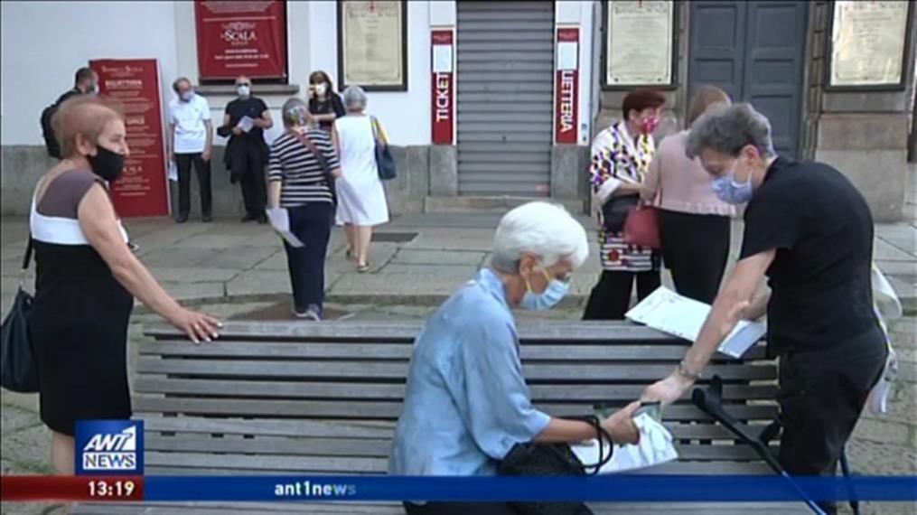 Κορονοϊός: χαλαρώνουν τα μέτρα ανά τον κόσμο