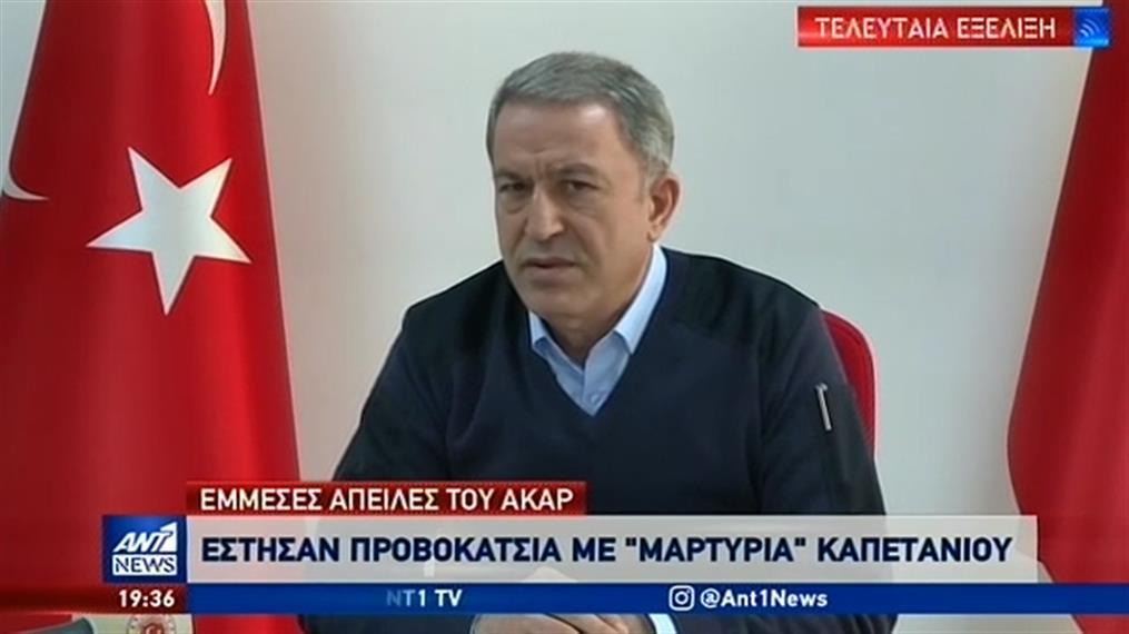 """Τουρκική προβοκάτσια με """"μαρτυρία"""" καπετάνιου για παρενόχληση στο Αιγαίο"""