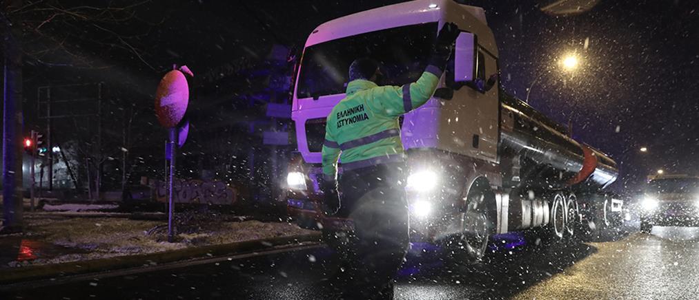 """""""Μήδεια"""": κλειστή για 24 ώρες η Αθηνών - Λαμίας"""
