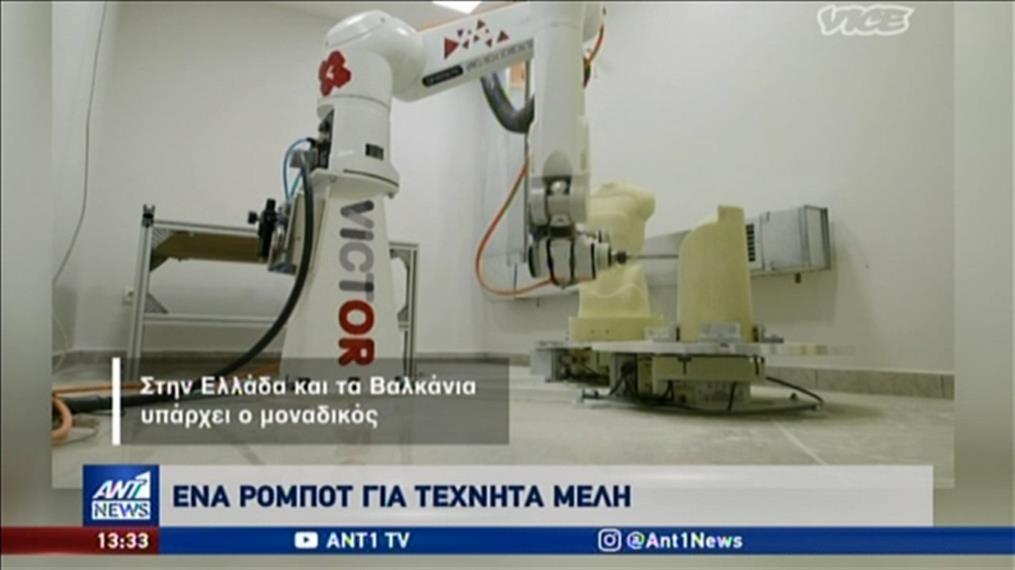 Αυτονομία σε 20χρονο από ρομπότ για τεχνητά μέλη