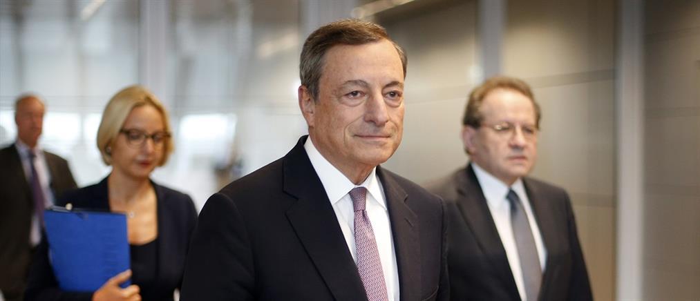 Διέψευσε τις προσδοκίες η ΕΚΤ: διατήρησε σταθερό το όριο του QE
