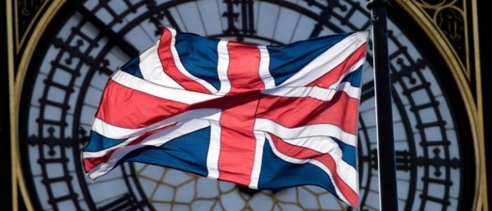 Βρετανία: χρησιμοποιούν τους δασμούς ως μοχλό πίεσης για τη σύναψη εμπορικών συμφωνιών