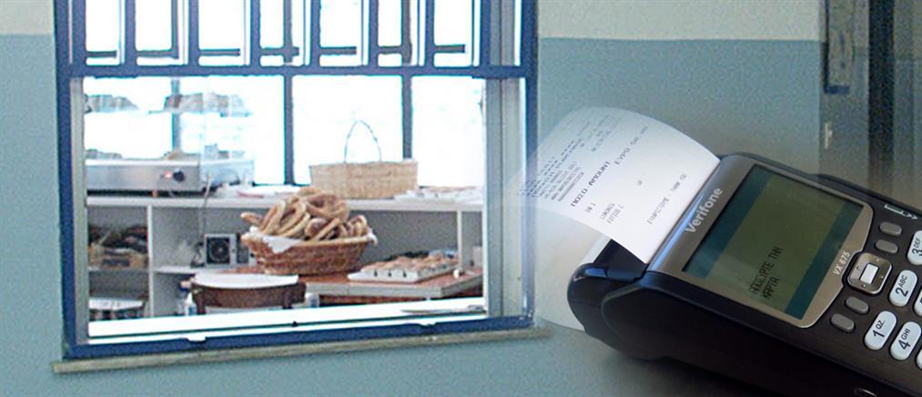 Βουλευτές ΣΥΡΙΖΑ: να εξαιρεθούν τα κυλικεία των σχολείων από την υποχρέωση εγκατάστασης POS