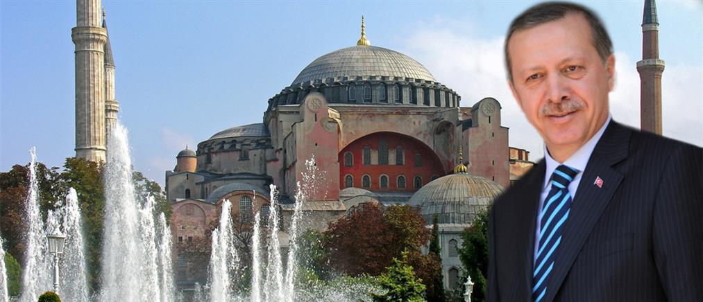 """""""Κόκκινη κάρτα"""" της UNESCO στον Ερντογάν για την Αγία Σοφία"""
