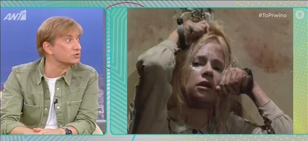 """Ελληνικός κινηματογράφος: σκηνές με """"μυστικά"""" που δεν ξέρουμε (βίντεο)"""