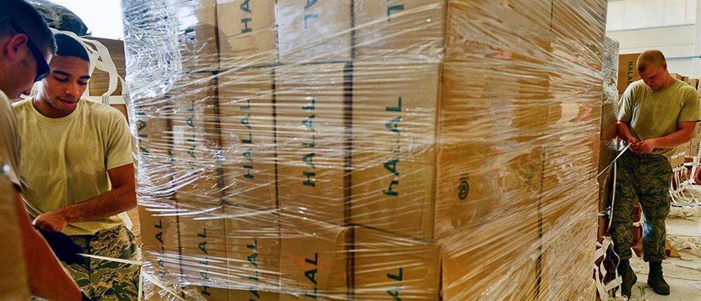 Ανθρωπιστική βοήθεια στην Βενεζουέλα