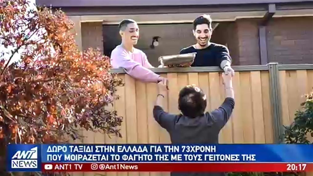 Η διάσημη Ελληνίδα γιαγιά της Μελβούρνης