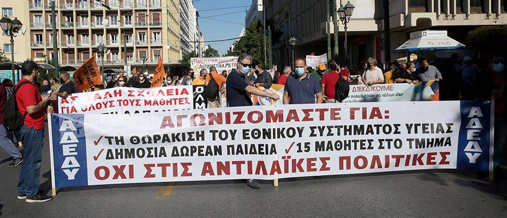 ΑΔΕΔΥ: Απεργία και πορεία στο κέντρο της Αθήνας (εικόνες)