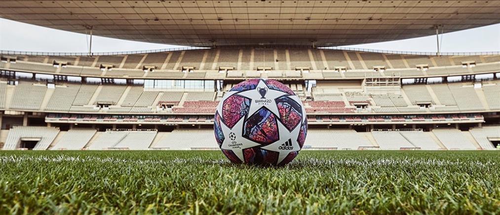 Champions League: Final-8 στη Λισαβόνα;