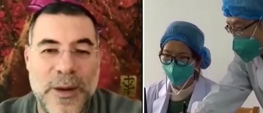 """Κίνα: Έλληνας περιγράφει στον ΑΝΤ1 τον """"συναγερμό"""" για τον φονικό ιό (βίντεο)"""