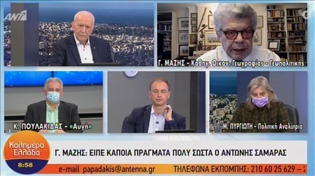 """Ο Γιάννης Μάζης στην εκπομπή """"Καλημέρα Ελλάδα"""""""