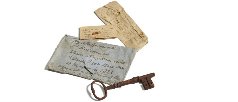 Ναπολέων: Τιμή ρεκόρ για το κλειδί του δωματίου όπου πέθανε