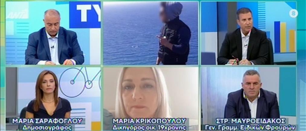 Αποκλειστικά στον ΑΝΤ1 ο πατέρας της 19χρονης που βιάστηκε στην Ρόδο (βίντεο)