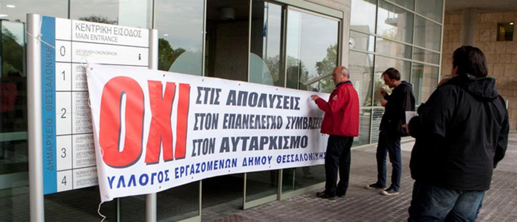 Με την αστυνομία ο επανέλεγχος των συμβάσεων στον Δήμο Θεσσαλονίκης