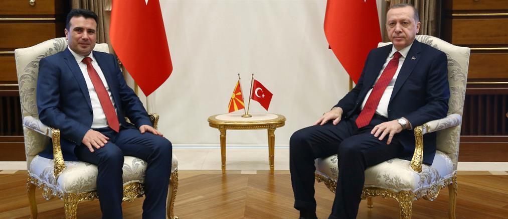 Ερντογάν – Ζάεφ συμφώνησαν για ενίσχυση της οικονομικής συνεργασίας τους