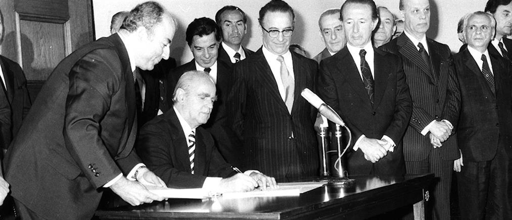 40 χρόνια από την αποκατάσταση της Δημοκρατίας
