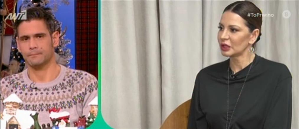Η Μαρία Καλάβρια μιλά για την σχέση του Αλεξάνδρου με τα παιδιά της (βίντεο)