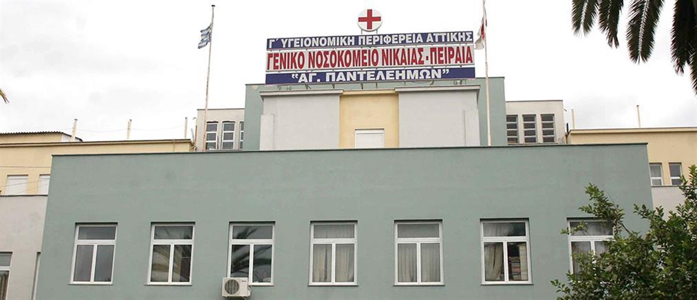 Άγριος ξυλοδαρμός γιατρού στο Νοσοκομείο της Νίκαιας