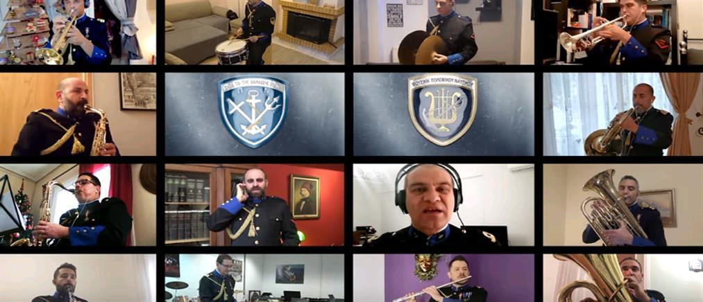 Άγιος Νικόλαος: ευχές από την μπάντα του Πολεμικού Ναυτικού (βίντεο)