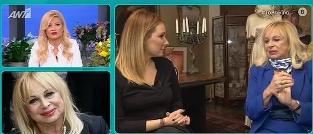 Η Άννα Φόνσου στον ΑΝΤ1 για την περιπέτεια της υγείας της (βίντεο)