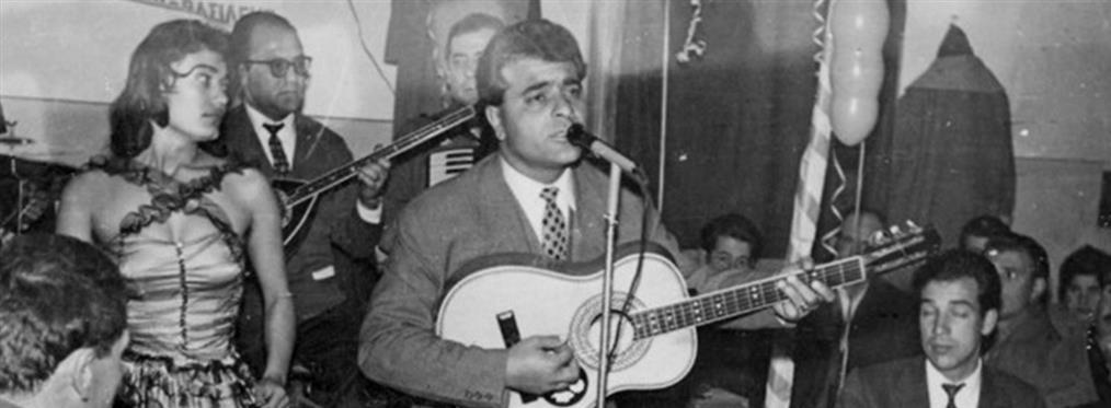Στέλιος Καζαντζίδης: σαν σήμερα έφυγε από την ζωή