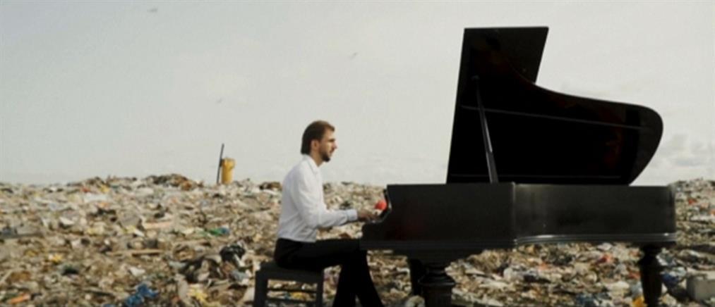 Έκανε συναυλία σε... σκουπιδότοπο (βίντεο)