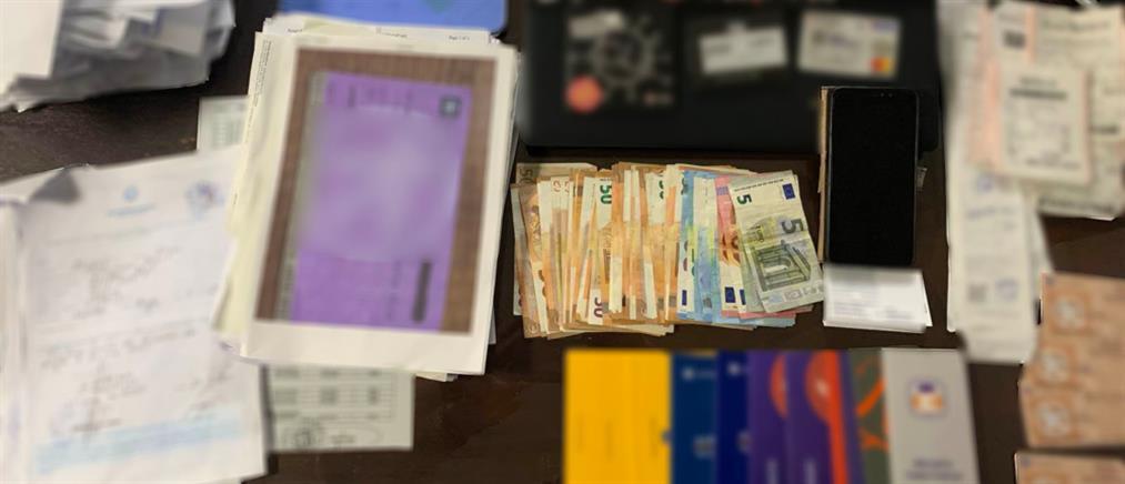 Κομπίνα με ψεύτικα προφίλ και πλαστά έγγραφα για παράνομο στοίχημα (εικόνες)