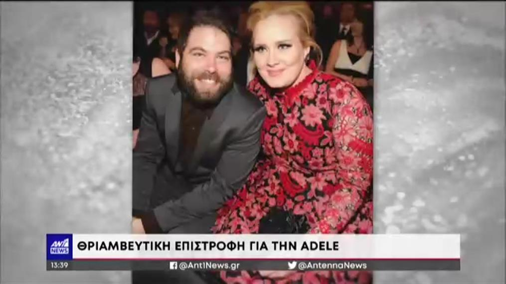 "Adele: το νέο video clip ""έσπασε τα κοντέρ"""