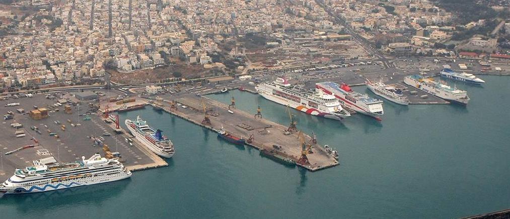 Διαγωνισμός του ΤΑΙΠΕΔ για το λιμάνι του Ηρακλείου