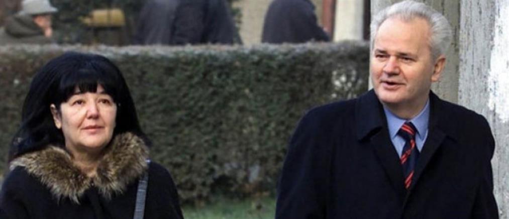 Πέθανε η χήρα του Σλόμπονταν Μιλόσεβιτς