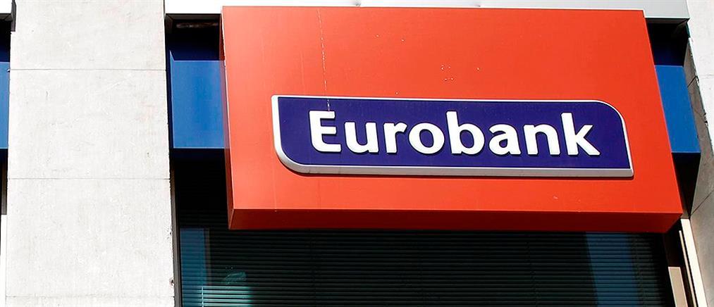 Πρόγραμμα Εθελούσιας Εξόδου Προσωπικού στη Eurobank