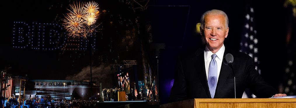 Τζο Μπάιντεν: Ποιος είναι ο νέος Πρόεδρος των ΗΠΑ