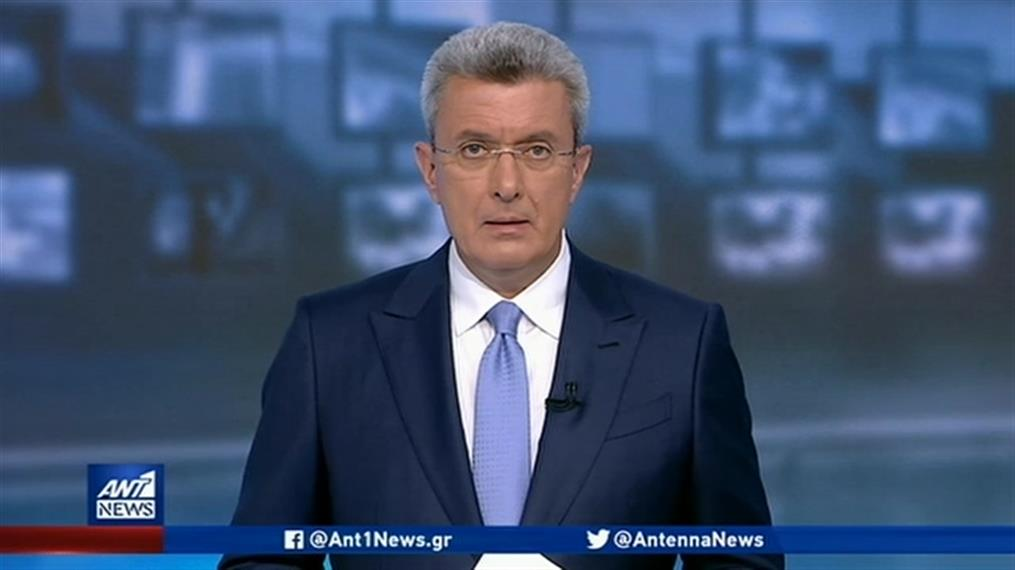ANT1 NEWS 15-11-2019 ΣΤΙΣ 19:30