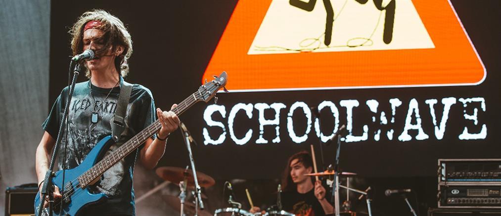 Schoolwave 2019: Ένα μάθημα πολιτισμού (εικόνες)