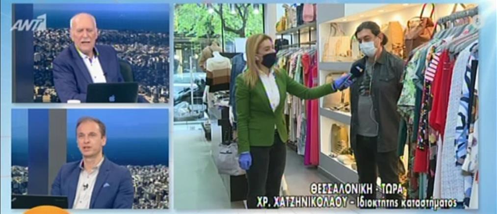 Κορονοϊός: πώς θα δοκιμάζουμε ρούχα στα καταστήματα (βίντεο)