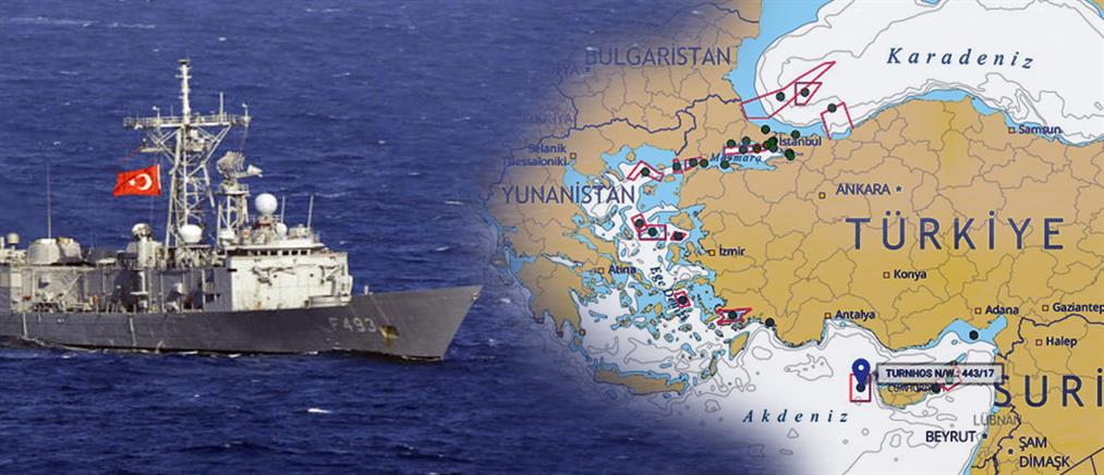 """""""Κλειδώνουν"""" το Αιγαίο και την κυπριακή ΑΟΖ οι Τούρκοι"""