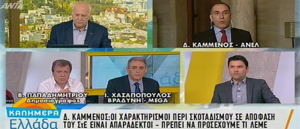 Νέα επίθεση Καμμένου στον ΣΥΡΙΖΑ για τα θρησκευτικά (βίντεο)