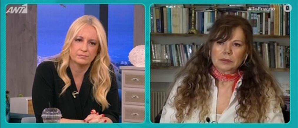 Ελένη Δήμου: δεν επιτρέψαμε στον φόβο και τον κορονοϊό να μπουν στο σπίτι (βίντεο)