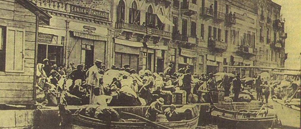 Γενοκτονία Ελλήνων της Μικράς Ασίας: Ημέρα Εθνικής Μνήμης